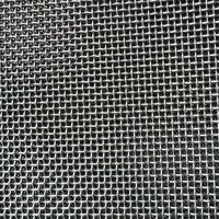 铝丝网#福建铝丝网#铝丝网生产厂家