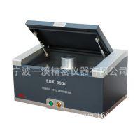 专业供应高品质X荧光光谱仪 EDX8800元素分析仪 终身维护
