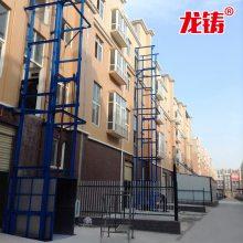 镇赉县升降货梯 2t简易自动升降台安装示意图及内部原理