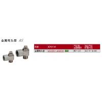 SMC速度控制阀ASV510F-04-12S现货