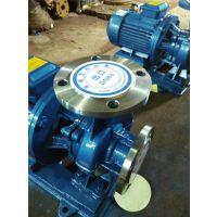 七台河管道泵_三联泵业_管道泵价格