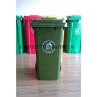 120升奥图三代塑料垃圾桶 永康塑料垃圾桶