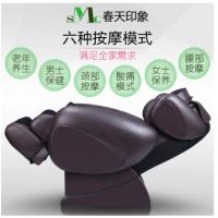 2016年春天印象招郴州市手持线控按摩椅Y系列代理点