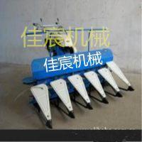 多用途茴香割晒机 汽油手扶割晒设备 佳宸直销自走水稻收割机厂家