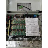 代理销售 KD-BASB1-19D+1S智能预付费多用户电表