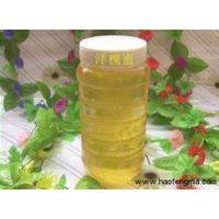 蜂产品供应商_蜜源植物【好蜂蜜啊】