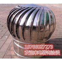 500型600型通风球不锈钢无动力风帽屋顶通风器201材质304材质风机