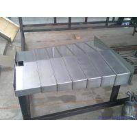 导轨钢板防护罩|茂名钢板防护罩|钢板防护罩厂家