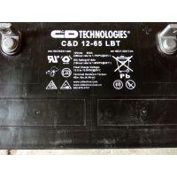 大力神蓄电池12V54AH参数规格设置全国免运费