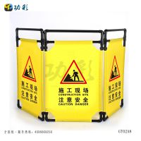 重庆便携式围栏,便携式围栏,功彩安防科技(在线咨询)