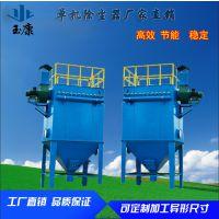 庆功机械PL-1100/A型单机袋除尘器 除尘器旋风 静电除尘器