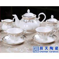 景德镇陶瓷咖啡壶 咖啡杯 下午茶必备用具 新颖独特