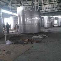 佳宸新型不锈钢小型家庭酿酒白酒设备厂