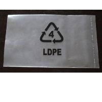 供应塑料袋包装制品厂,深圳胶袋供应商