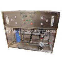 代理小型纯水设备一体化 原水处理设备 成套ro反渗透系统新款特价
