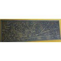 铝板浮雕 铝雕 铝浮雕加工