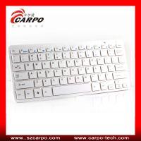 卡尔波2.4G无线单键盘可做蓝牙H286 苹果迷你超薄 剪刀脚