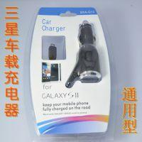【手机配件厂家供应】 三星micro usb车载充电器  车充  通用型