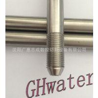 【广惠】供应各种尺寸超高压水切割机高端配件-高压水管一件可定
