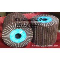 青岛厂价供应100*120拉丝轮  百洁布夹砂布拉丝轮 抛光轮,带柄轮
