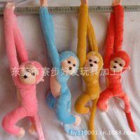 东莞厂家定制仿真猴毛绒玩具 卡通围巾猴公仔 毛绒动物公仔挂件