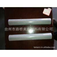【优质环保】PVC透明塑料硬管 高透明管 PVC塑料管材 塑料透明管