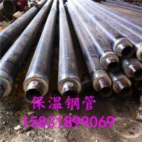 生产热电公司输送高温热水管道地埋保温钢管 Q235B 型号219*6