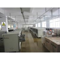 供应广东安盾AD-5030CX光安检机、安检仪、行李安检机