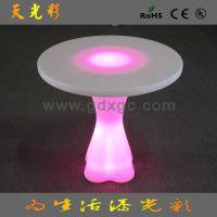 别墅庭院专用发光圆桌子 LED发光圆桌子  塑料LED桌子 LED家具
