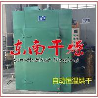 富马酸烘干机 反丁烯二酸干燥机 多层烘盘式干燥机【品质保证】