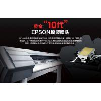 供应深圳户外广告牌写真机 户外喷绘机 户外写真机 打印机