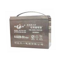 电动车电池 电动三轮车电池 创耐电池 铅酸电池18832172608