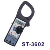 交直流钳表价格 ST3602
