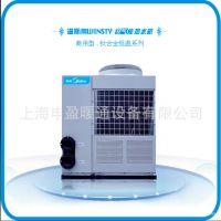 美的空气能热水机冷回收系列RSJ-900/MS-820空气能热水器 批发