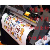 日本图王 CE6000-60刻字机红外自动定位刻绘机,轮廓完美自动切割