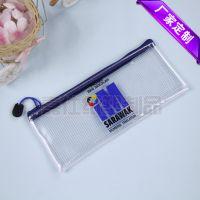 定做网格笔袋高档透明PVC文具袋环保精美塑料软胶袋品质保障