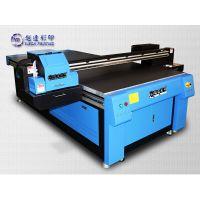 塑料平板打印机 大型亚克力万能平板打印机 广告亚克力uv喷绘机