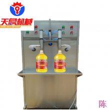 山东枣庄20L自动液体灌装机%滕州软包装牛奶灌装机@济南圳鲁灌装机
