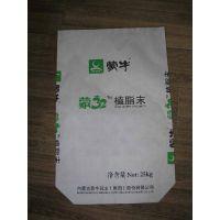 甘肃 新疆 青海 内蒙25kg全脂奶粉、羊奶粉半成品,工业奶粉专用牛皮纸袋、纸塑复合袋定做厂家