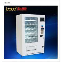 供应惠州食品饮料百货商场自动售货机,厂家直销,价格实惠质量有保障。