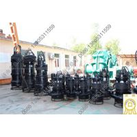 4寸抽砂泵,小型抽砂泵,NSQ耐磨潜水抽砂泵