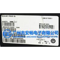 AD976A ADI亚德诺模数转换器IC
