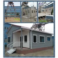 厂家直销定制定做盛联轻型钢结构别墅