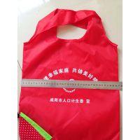 西安草莓袋印字 无纺布礼品袋子定制 广告草莓袋批发