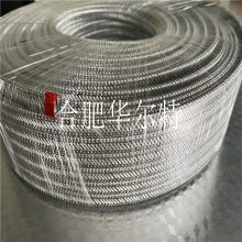华尔特供应DZL-PZ/JZ自限式电伴热带限温伴热电缆