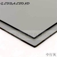 厂家直销2/3/4mm中行灰铝塑板、常规铝塑板、外墙单色铝塑板