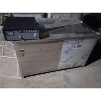 金属滤芯超声波清洗机,阳泉超声波清洗机,万和超声专业制造