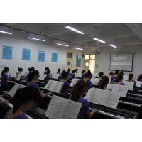 供应 数码电钢琴实训室控制教学系统(XRHT-001)点对点教学 并联连接 提高教师效率