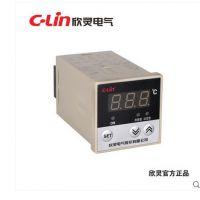 供应欣灵XMTG数显温度控制仪温控器温控开关