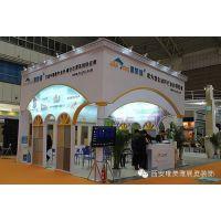 展览公司如何选择展馆---西安展览公司 西安展览工厂